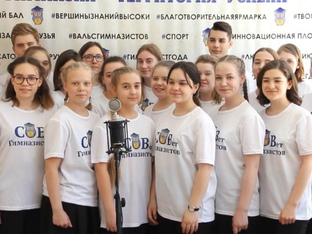 Новоуральцы приняли участие во всероссийском флешмобе