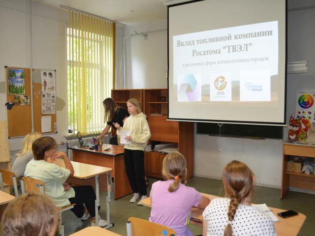 В Детской художественной школе Новоуральска состоялись лекции