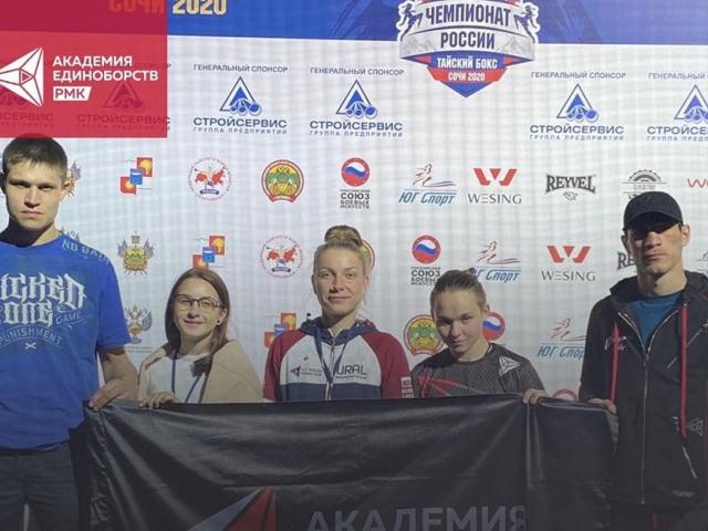 Новоуральские чемпионы