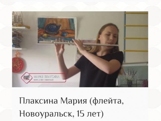 Музыкальная победа Новоуральска