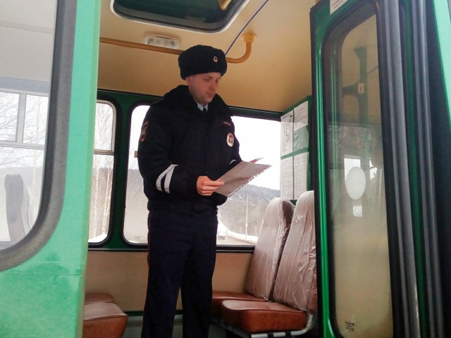 Проверка автобусов